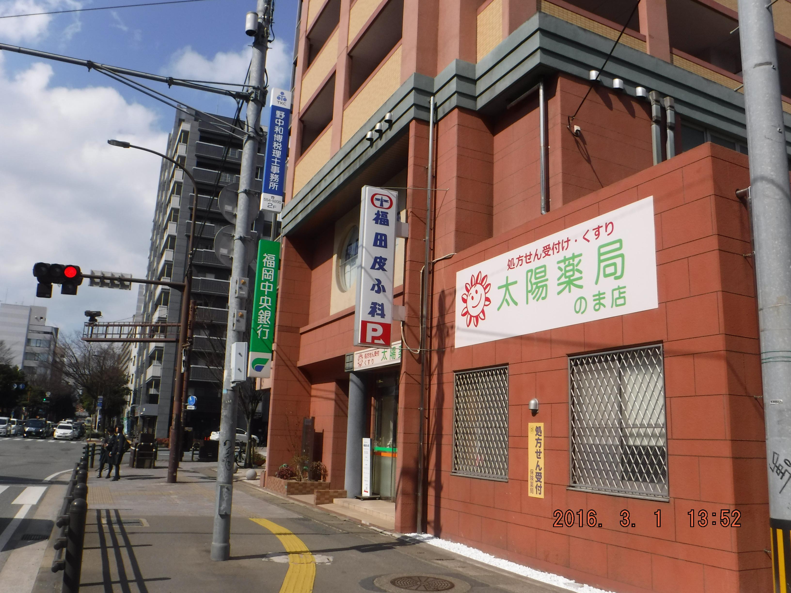 のま店11.JPG