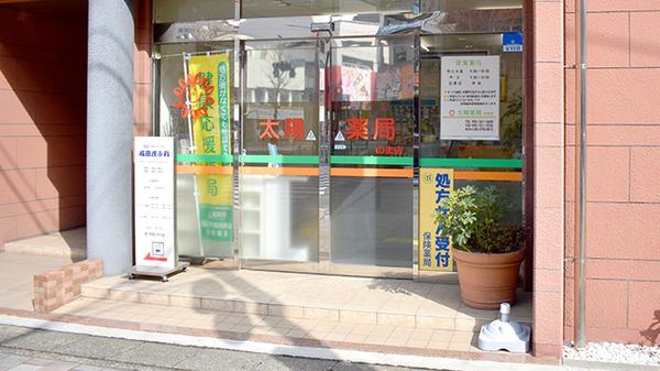のま店2.jpg