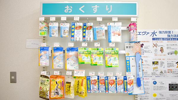 のま店7.jpg