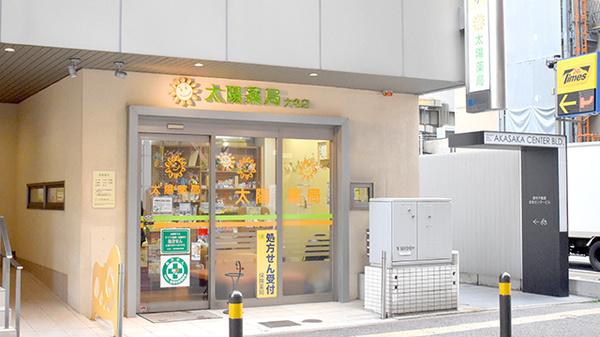 大名店1.jpg