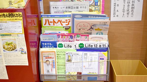 大名店7.jpg