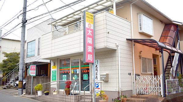 屋形原店1.jpg