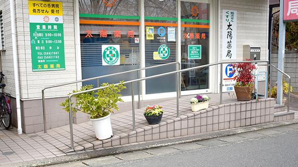 屋形原店3.jpg