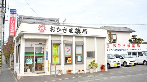 桧原店1.jpg