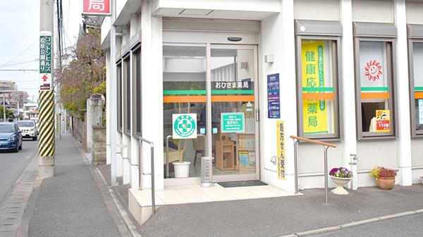 桧原店3.jpg