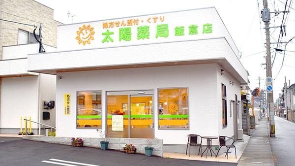 飯倉店1.jpg