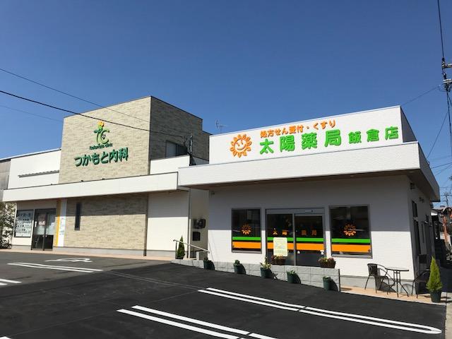 飯倉店12.jpg