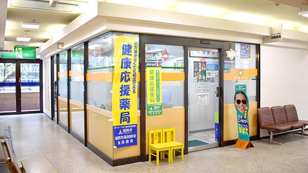高宮店1.jpg