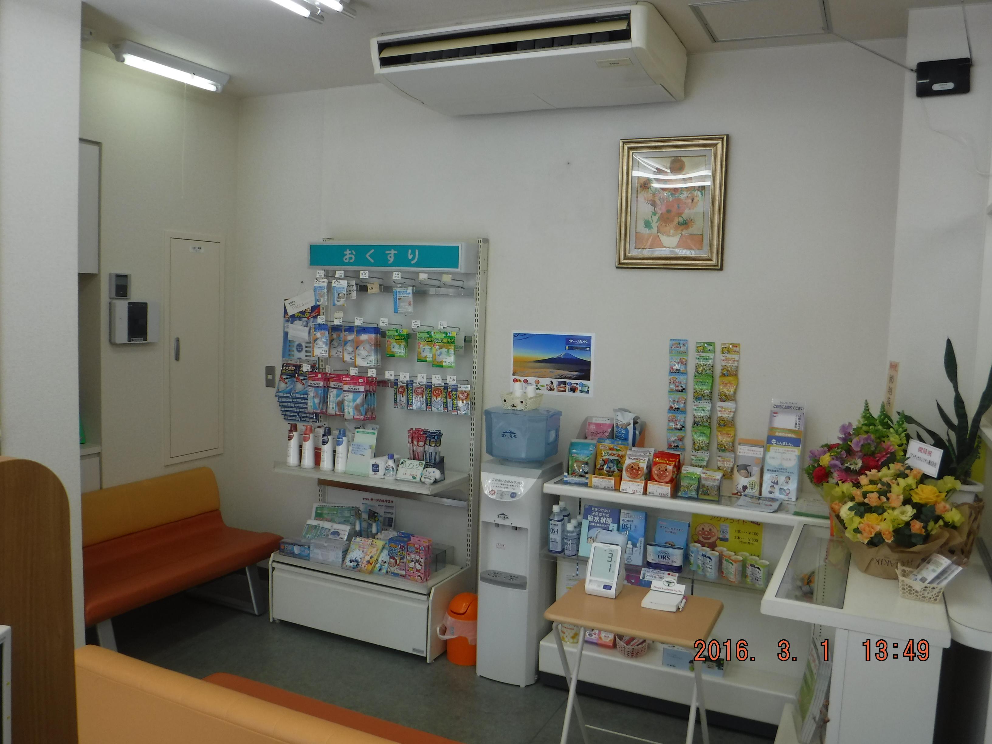 160301のま店・水血圧.JPG