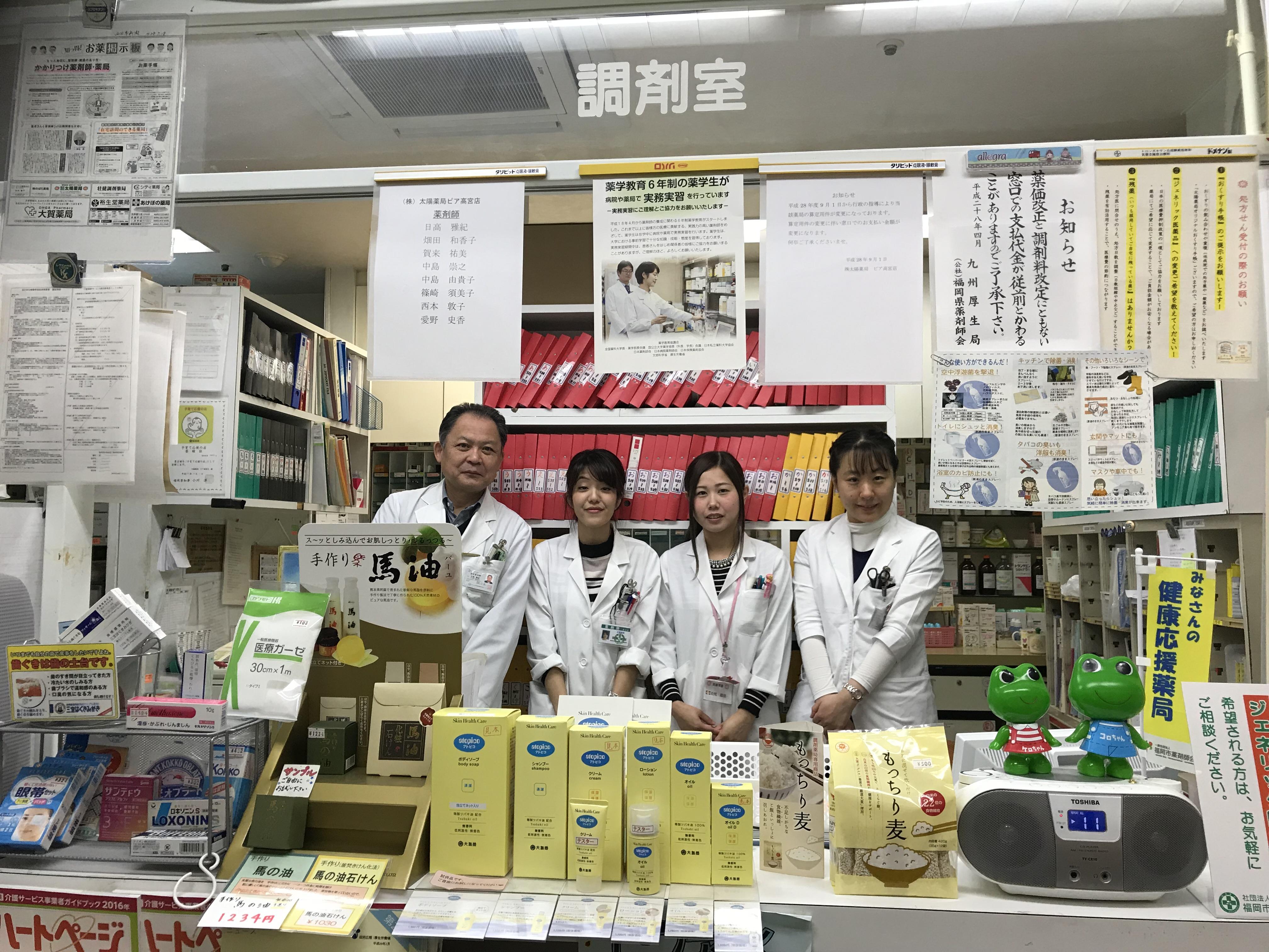 17.11高宮店.JPG