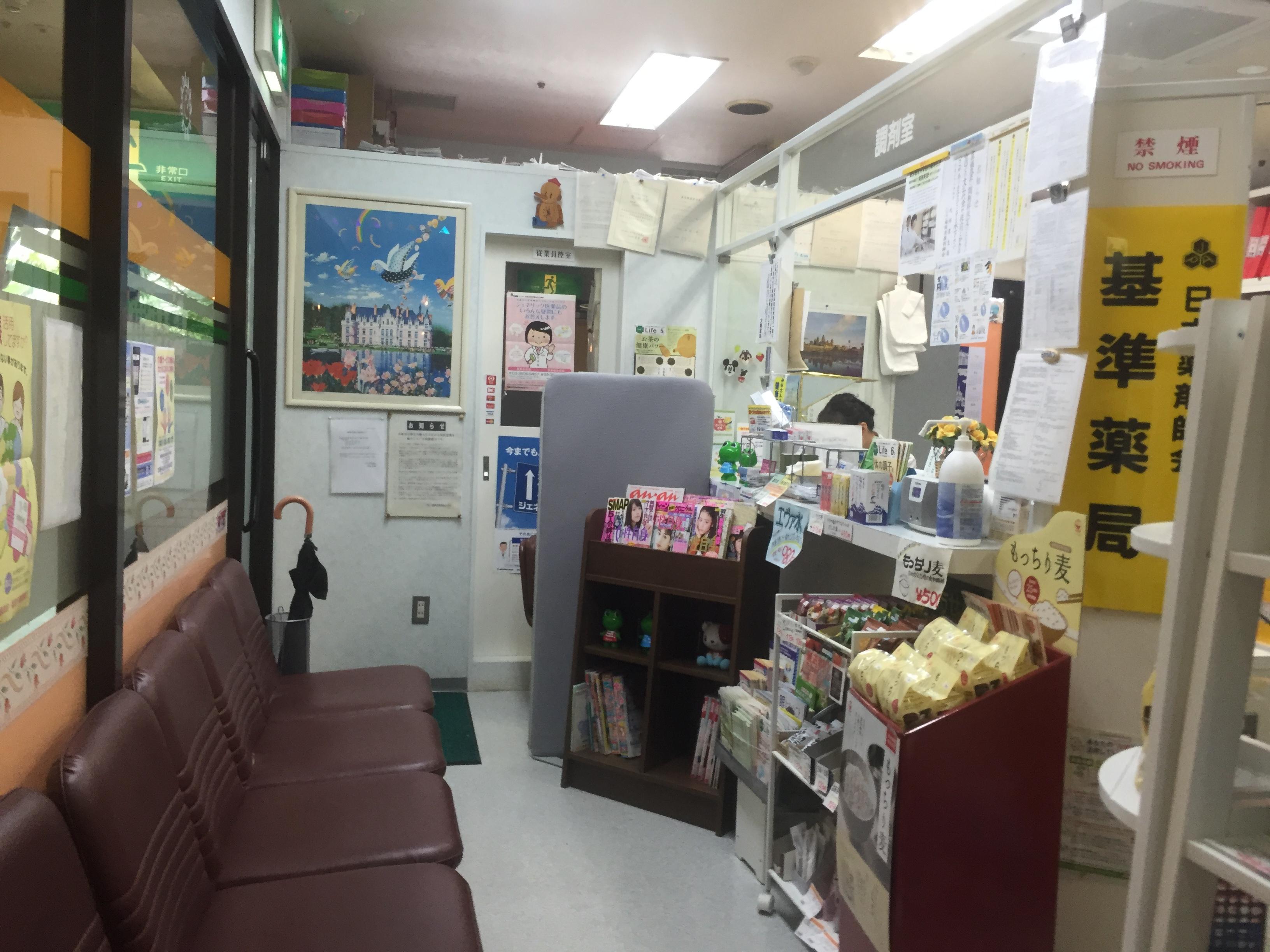 17.11高・内1.JPG