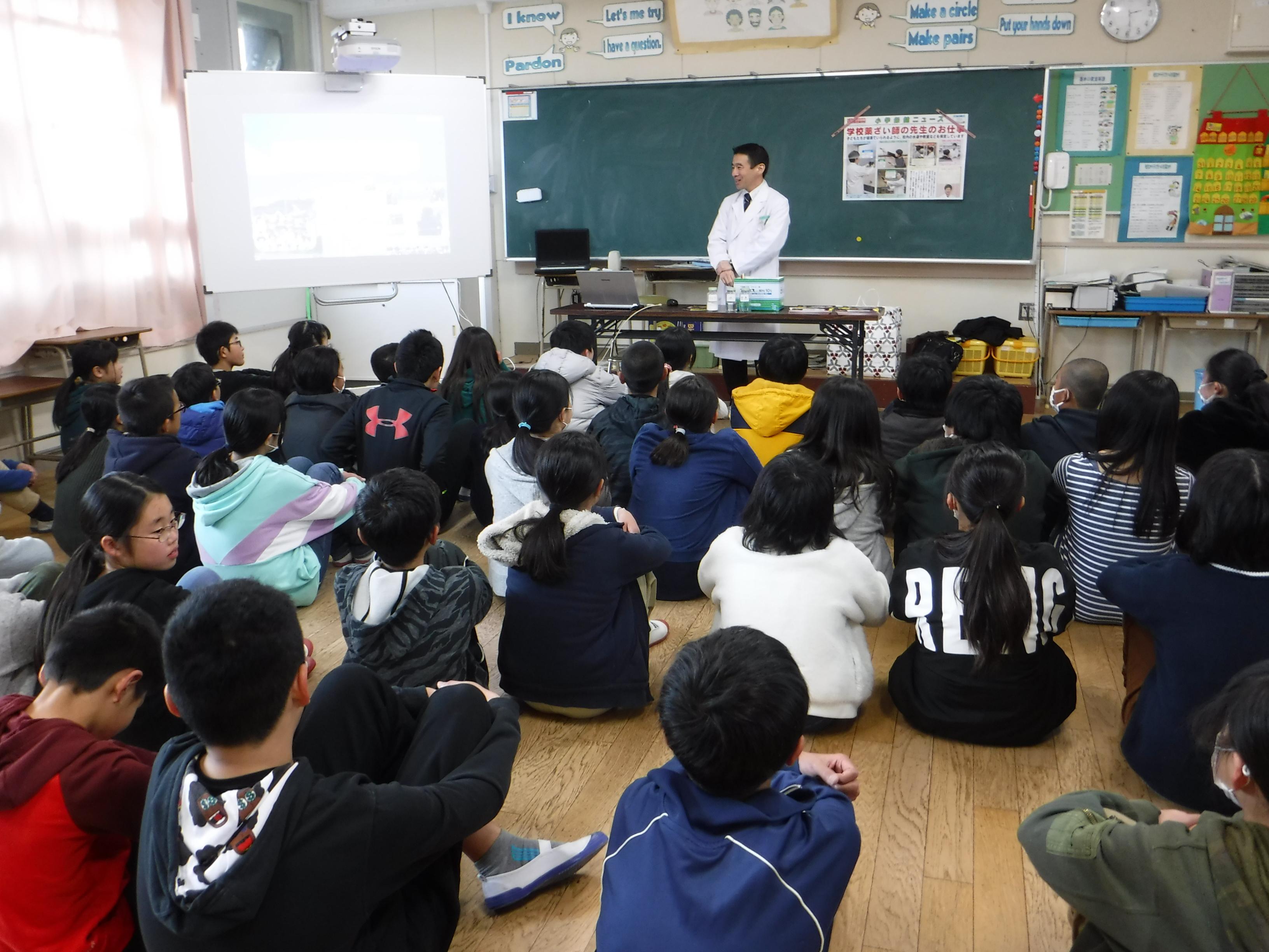 「薬物乱用防止教室」の講演を行いました・・・