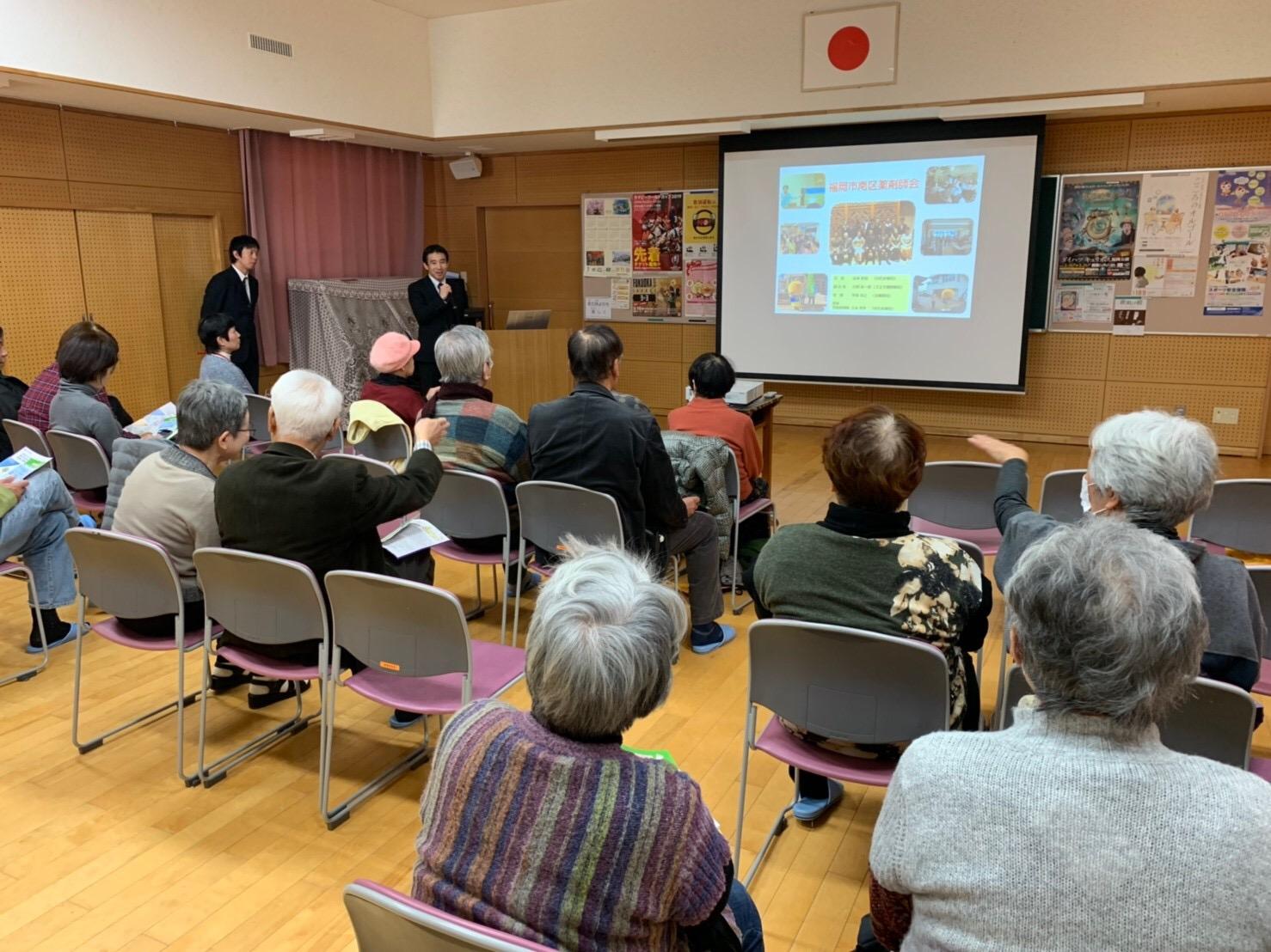 野多目公民館(福岡市南区)にて、おくすり講座の講演を行いました・・・☺