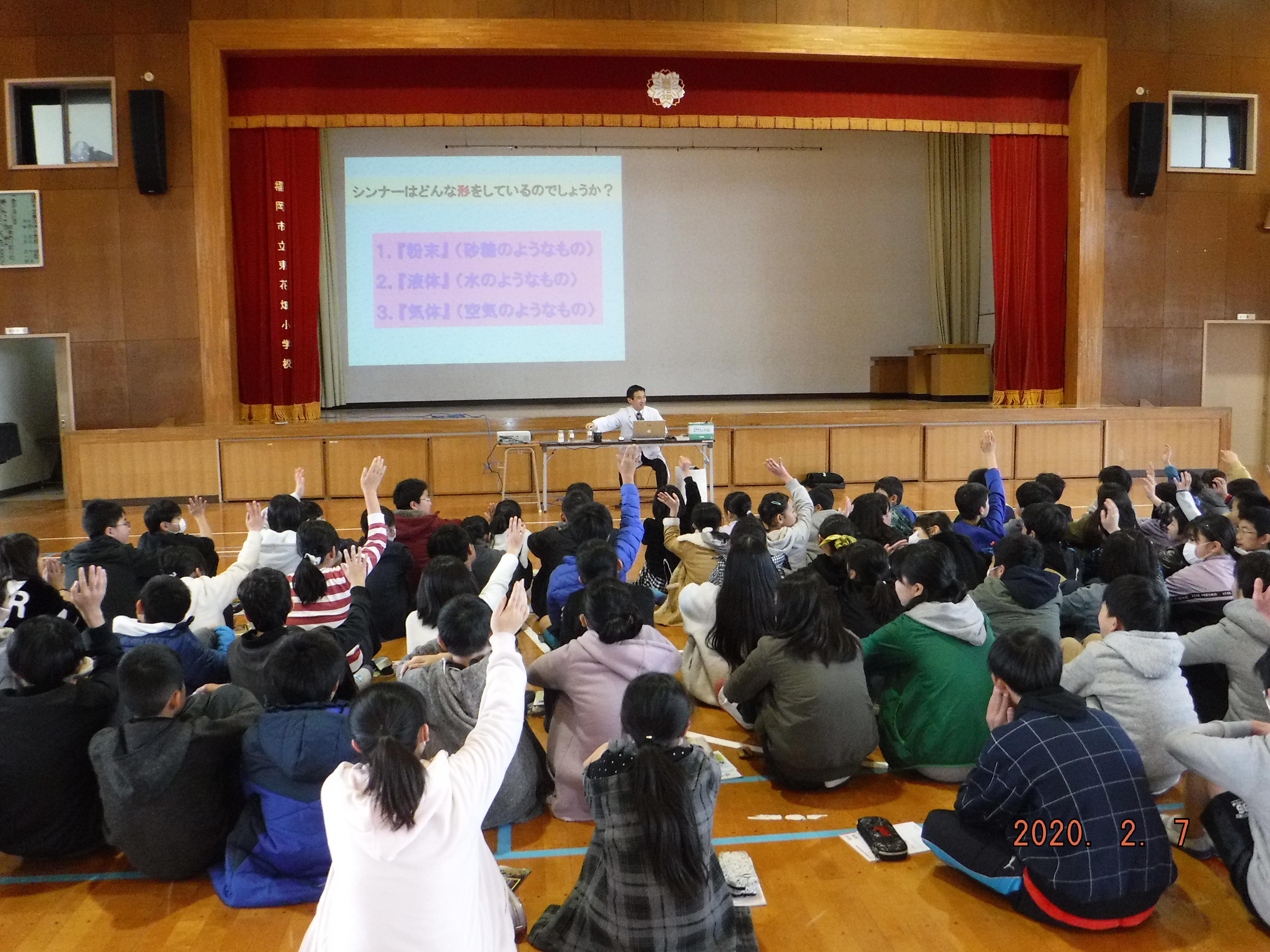 東花畑小学校にて「薬物乱用防止教室」を行いました・・・(シンナー実験,未成年の飲酒について・・・等など)